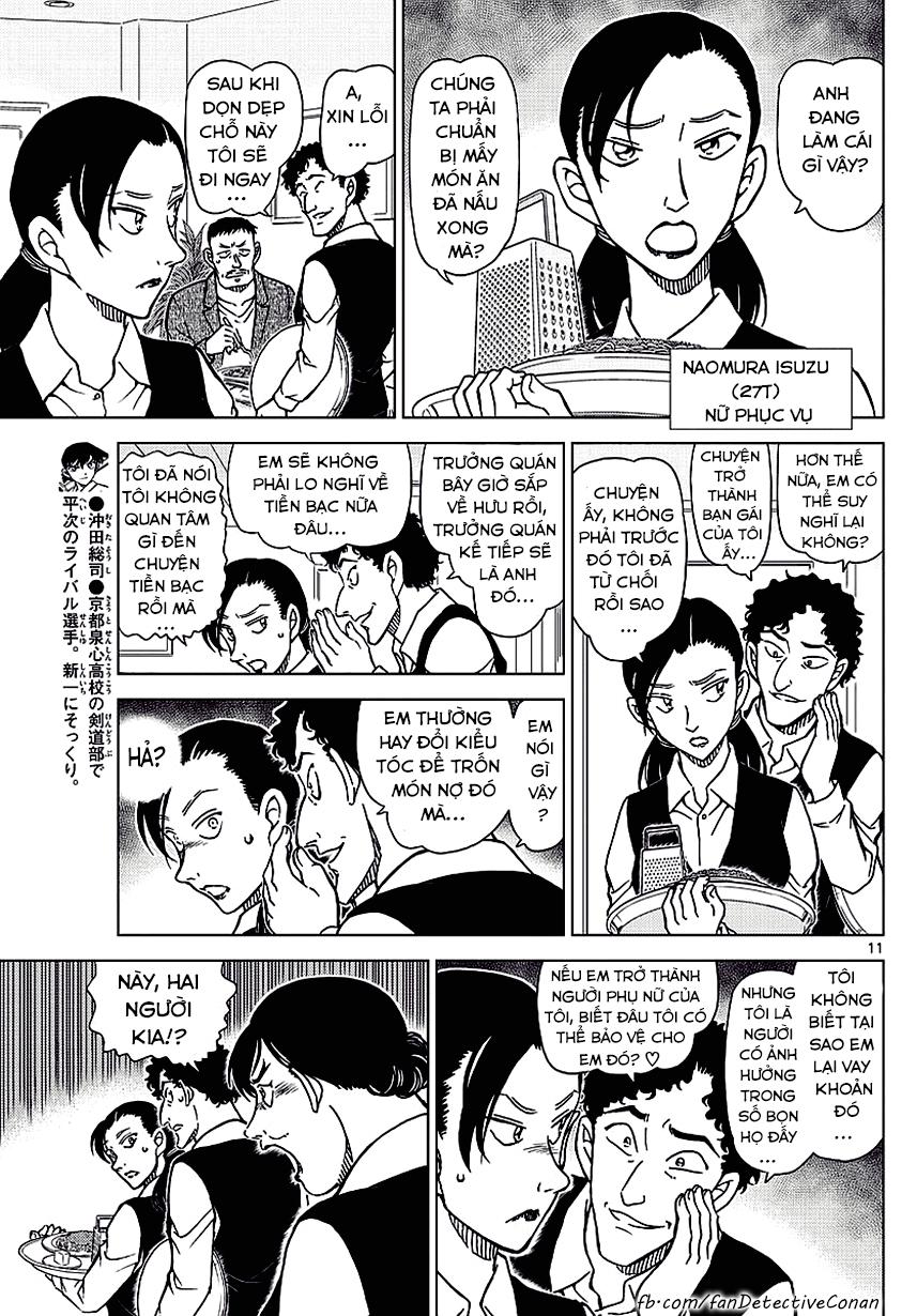 Thám Tử Lừng Danh Conan - Chapter 994 - Pic 11