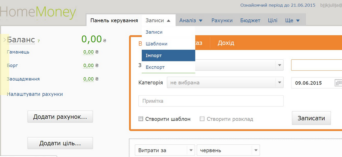 screenshot-cs623329.vk.me 2015-06-25 14-46-35.png