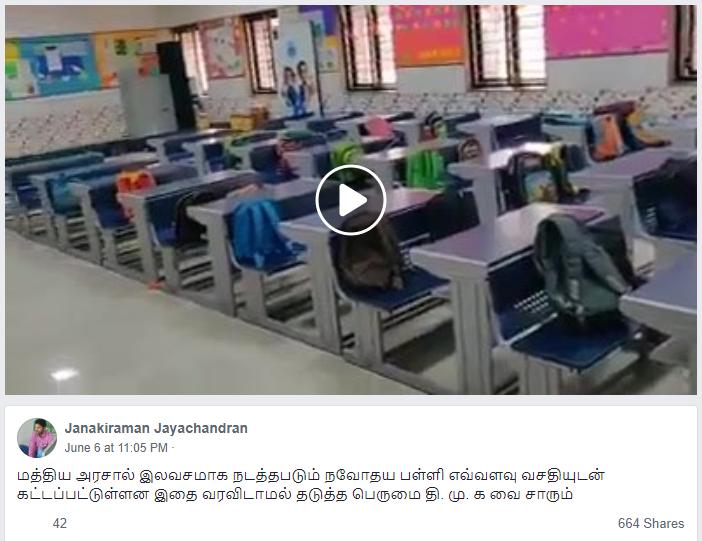 DELHI SCHOOL 2.png