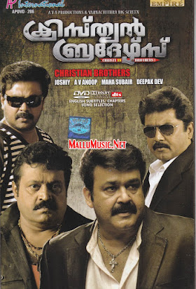 123musiq malayalam old songs download.