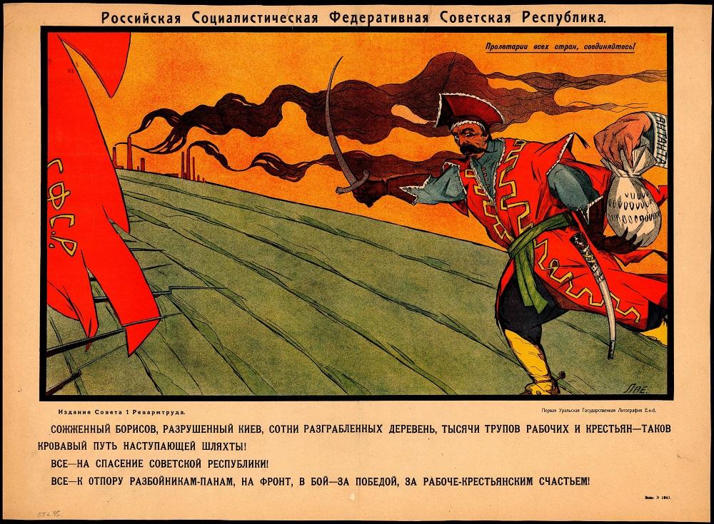 Агітаційні плакати більшовиків, 1920-й рік