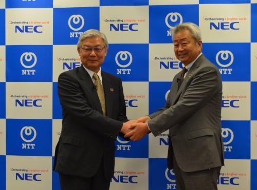 NEC Corporation e NTT Corporation - Aliança para investigação e desenvolvimento conjunto e distribuição global de produtos TIC utilizando tecnologias óticas e sem fios inovadoras
