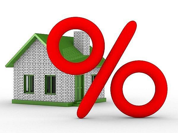 Lãi suất vay mua nhà trả góp