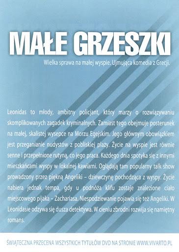 Tył ulotki filmu 'Małe Grzeszki'