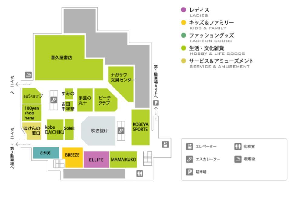 B039.【プレンティ】専門店一番館3Fフロアガイド170602版.jpg