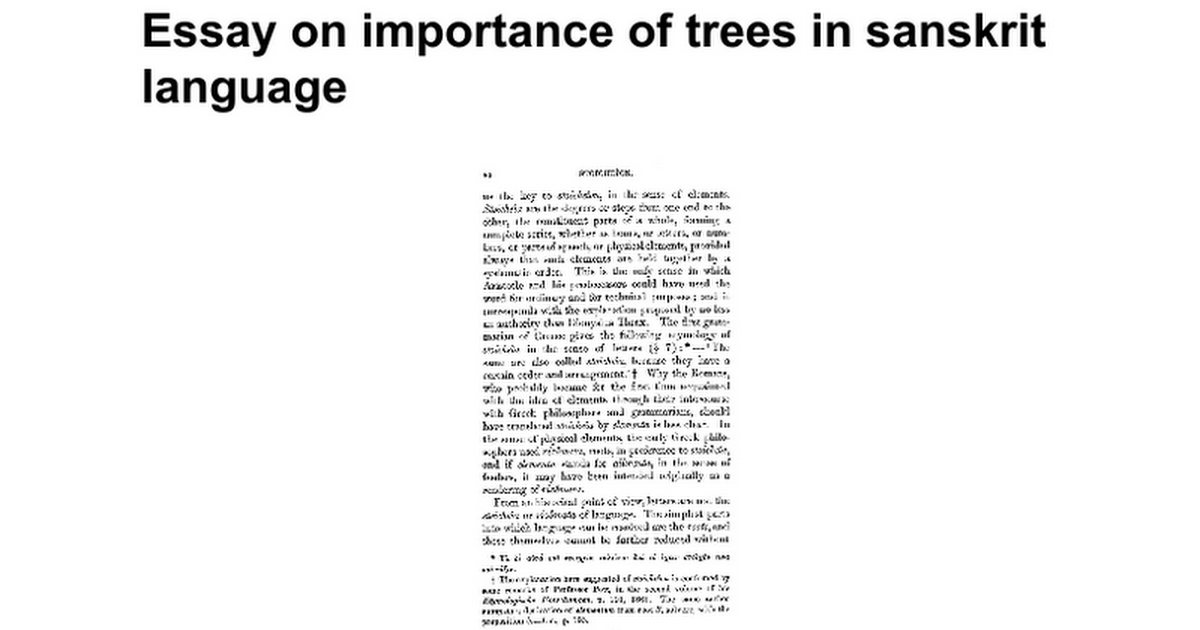 essay value of tree Trees around home boost its market value by 6 or 7% and add around 10% to a property's value (according to the usda forest service) a healthy and mature tree may provide cooling effect equivalent to air conditioner cooling ten room size area (20 hours/day, according to the us department of agriculture.