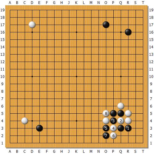 Honinbou69-2-4.png