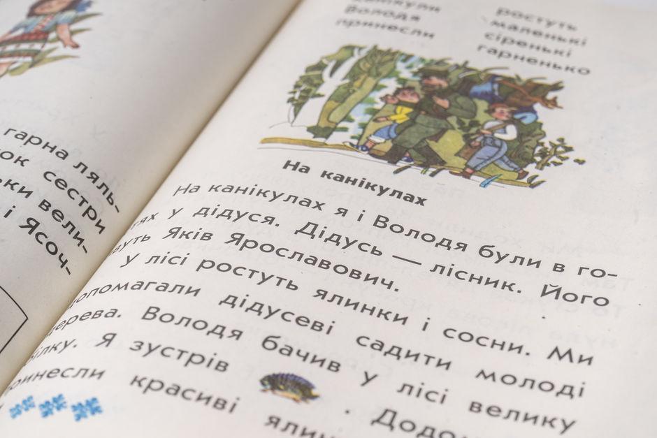 https://fs01.vseosvita.ua/0100009p-8de9-940x627.jpg