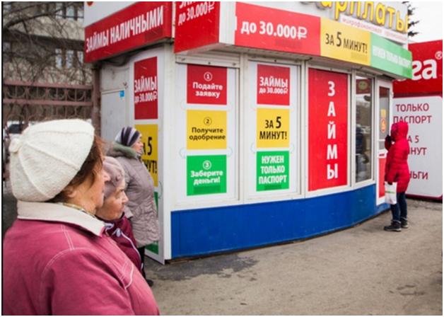 800 МФО в России прекратят свою работу