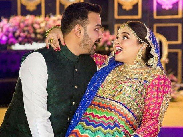 Image result for faiza saleem wedding pics