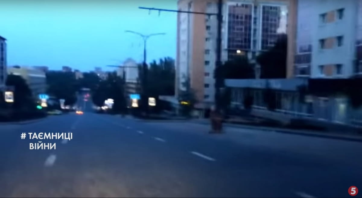 Фрагмент видео волонтера М. Вершинина, ночной Донецк