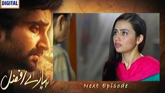 Pyaray Afzal Last Episode 37 Promo