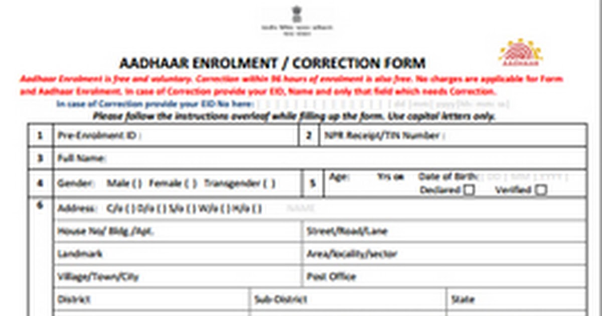 script for adhaar card enrolment Aadhar card urn number will be generated when you update your aadhar card details the urn number helps to track your update status if you've updated your aadhar data visiting the enrollment centre then they'd gave you an enrollment slip on the top of the enrollment slip you'll find the urn.