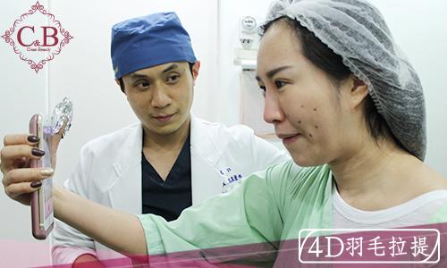 手術房4.jpg