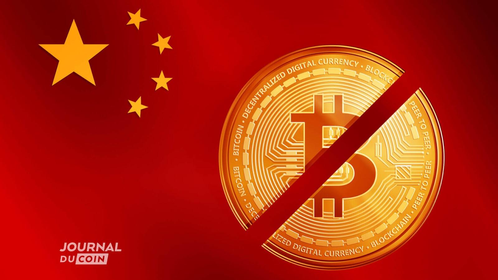 La Chine a récemment interdit le minage de Bitcoins, créant un appel d'air pour les acteurs internationaux du secteur