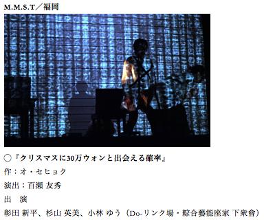 スクリーンショット 2014-06-09 13.01.30.png