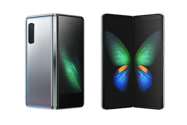 Samsung Galaxy Fold: هاتف Samsung المستقبلي