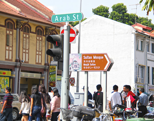 Arab Street, a popular venue for tourists, offers sidewalk cafés with shishas and shops with a variety of locally made products.