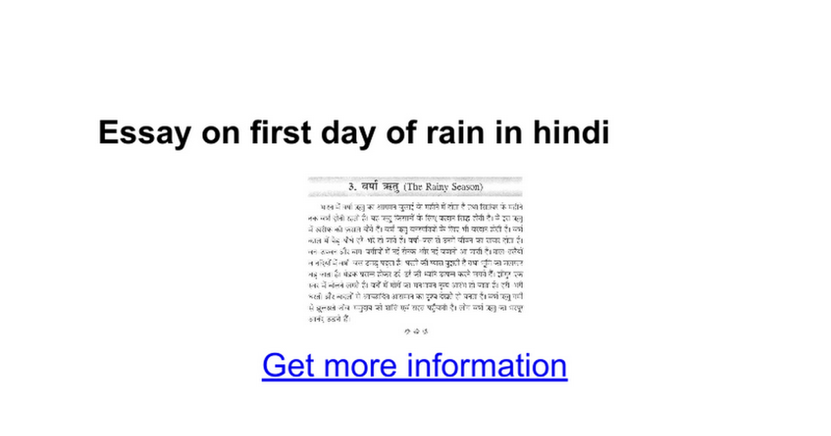 essay on first day of rain in hindi google docs