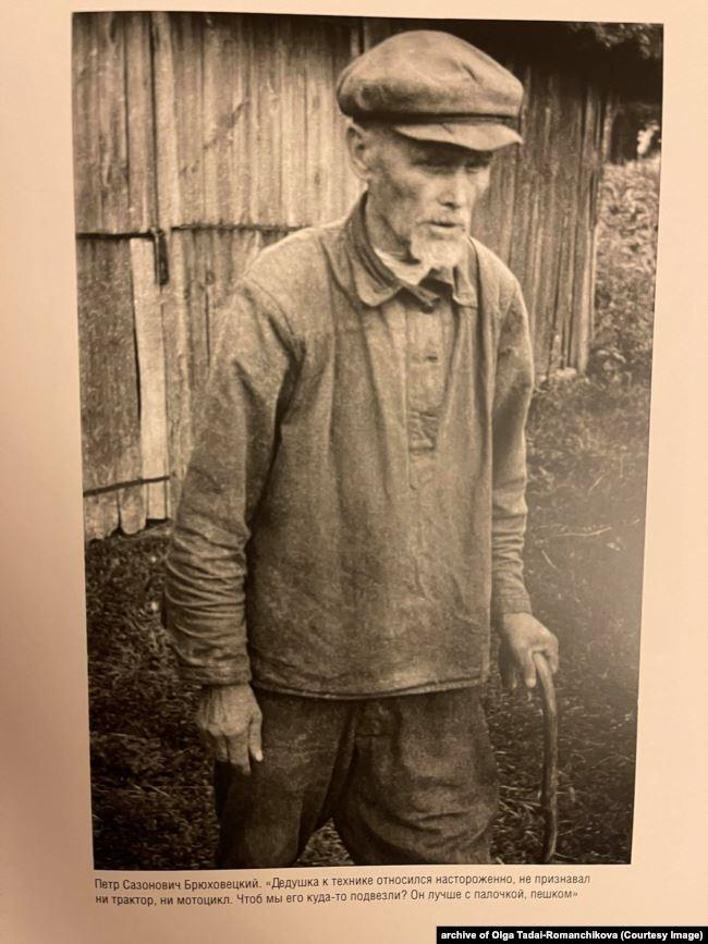 Петро Сазонович Брюховецький (1883-1968 рр.) Село Обложки Глухівського району, Сумщина. 1965 рік