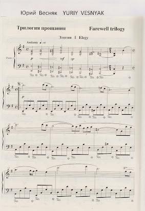 Весняк нежность ноты для фортепиано
