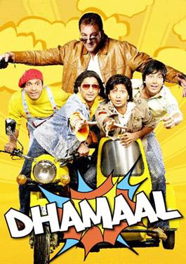 123movies`watch]] total dhamaal fυʅʅ mσʋιҽ free online | full.