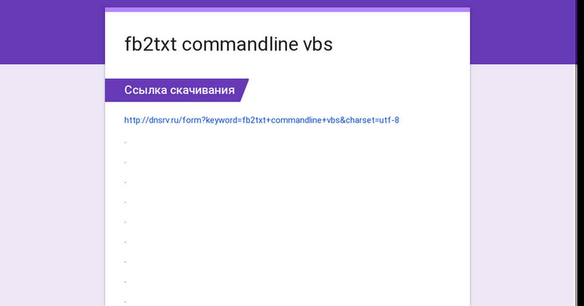 fb2txt commandline vbs