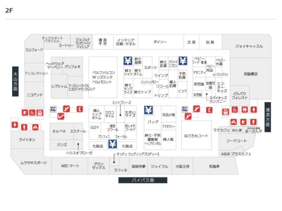 B003.【宜野湾コンベンションシティ】2Fフロアガイド170508版.jpg