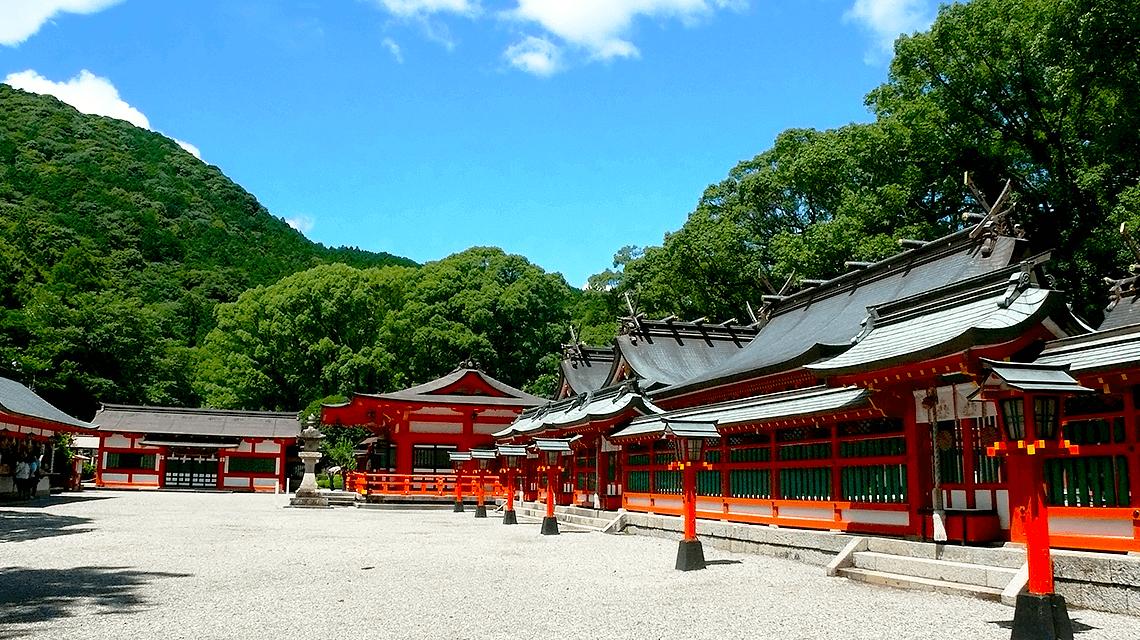 Kumano Hayatama Taisha, Shingu, Wakayama, Japan