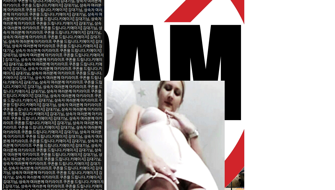 """Résultat de recherche d'images pour """"spamofspam"""""""