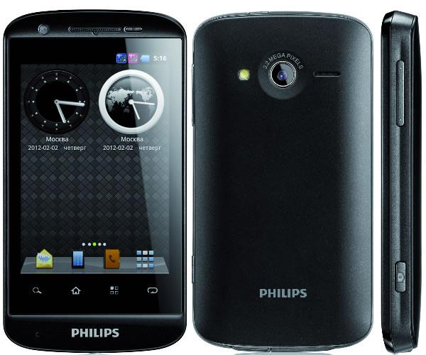 philips-w626-2.jpg