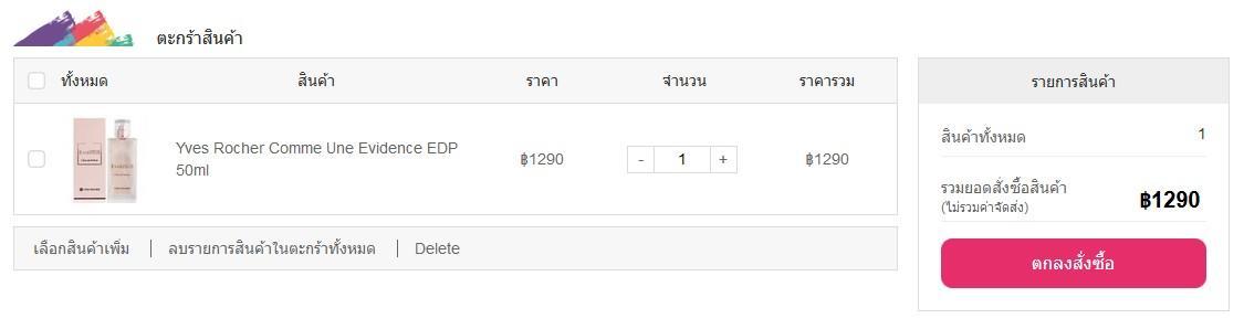 Konvy_buy2.jpg
