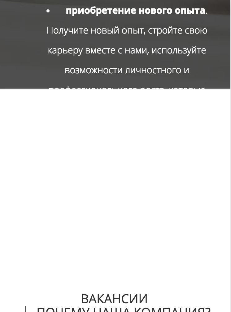 Снимок экрана 2017-06-22 в 11.00.49.png