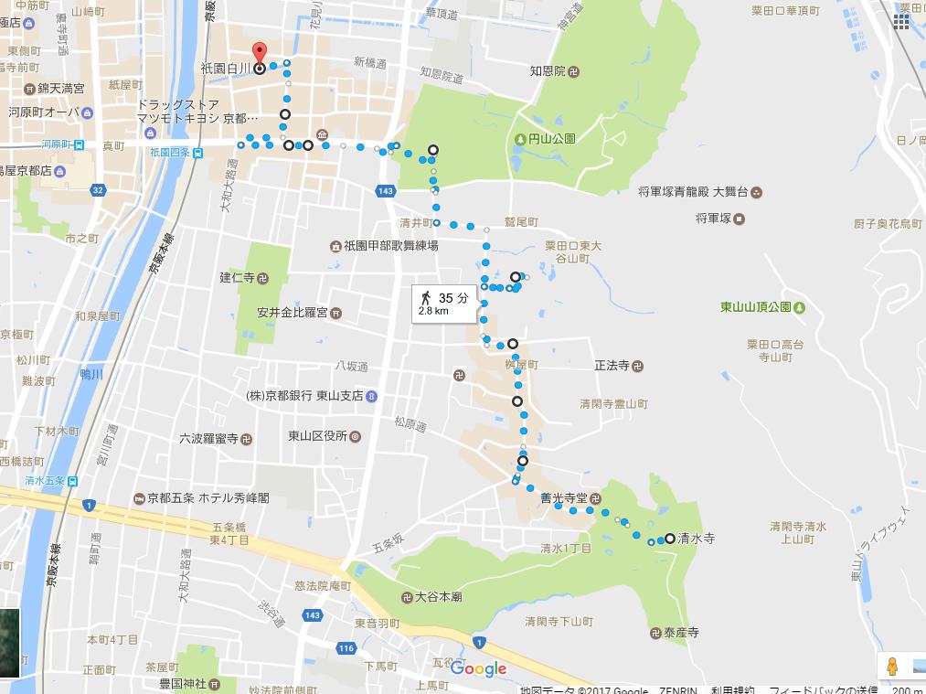 第一次的京阪六天五夜行程請益