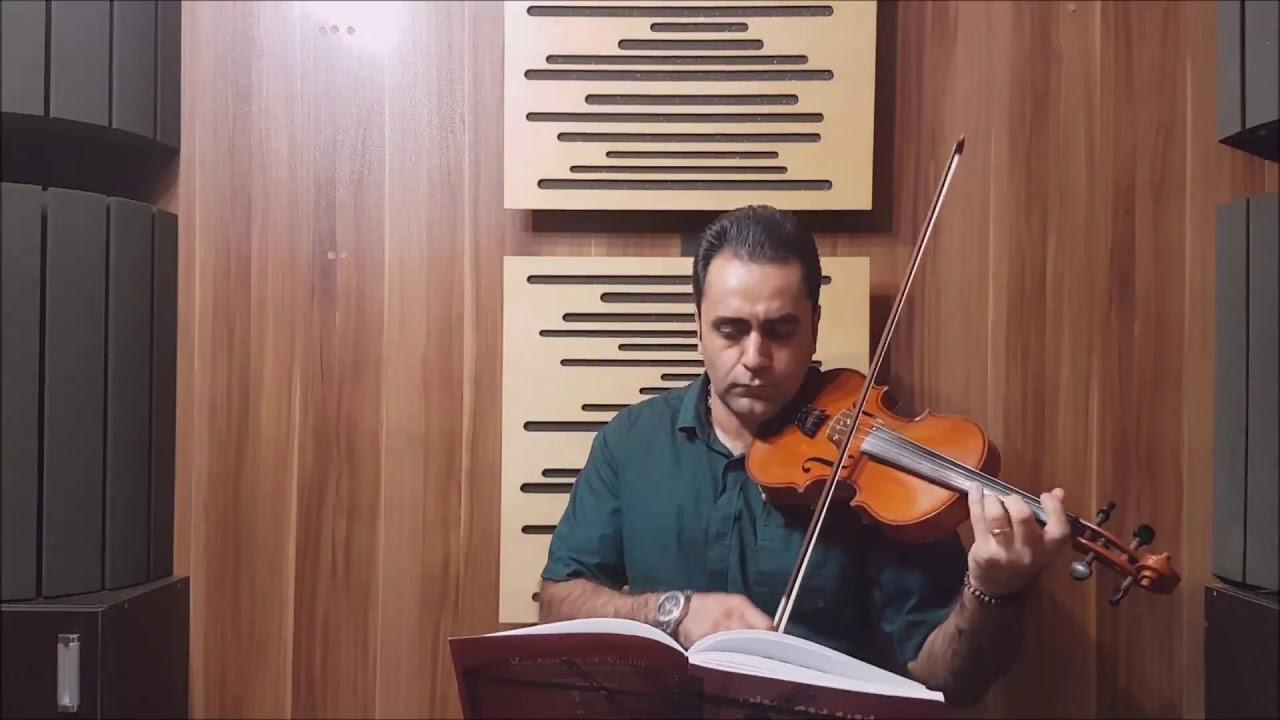 عشاق نوا ردیف دوم ابوالحسن صبا ایمان ملکی ویولن