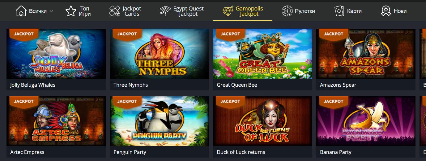 winbet gamopolis jackpot-komarbet.com
