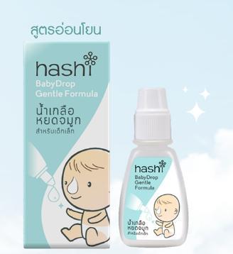 5. Hashi Baby Drop-Gentle Formula