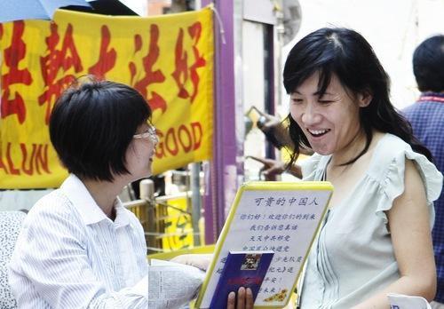 http://en.minghui.org/emh/article_images/2013-6-28-minghui-tuidang-02_default.jpg