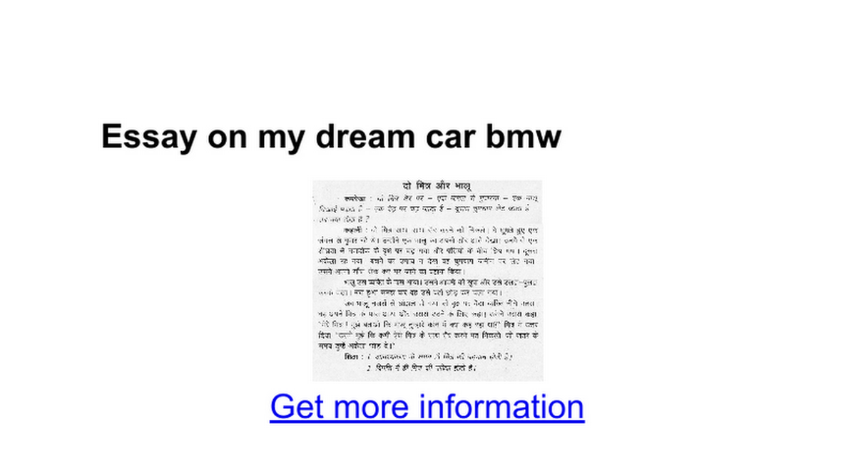 essay on my dream car bmw google docs