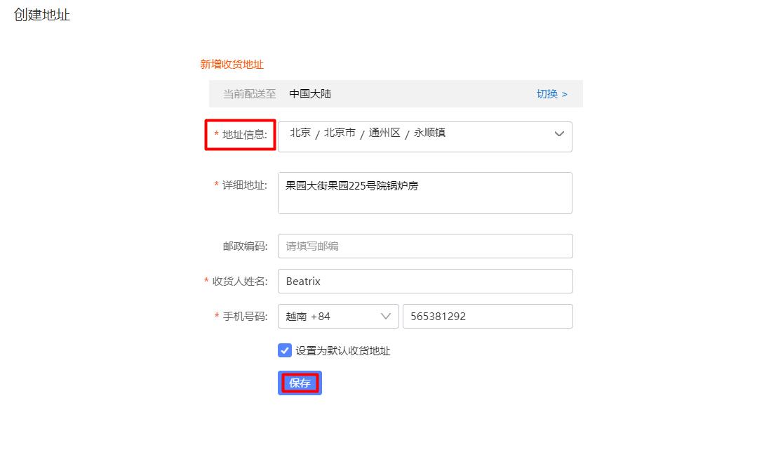 Bạn dịch từng mục ra và thêm địa chỉ