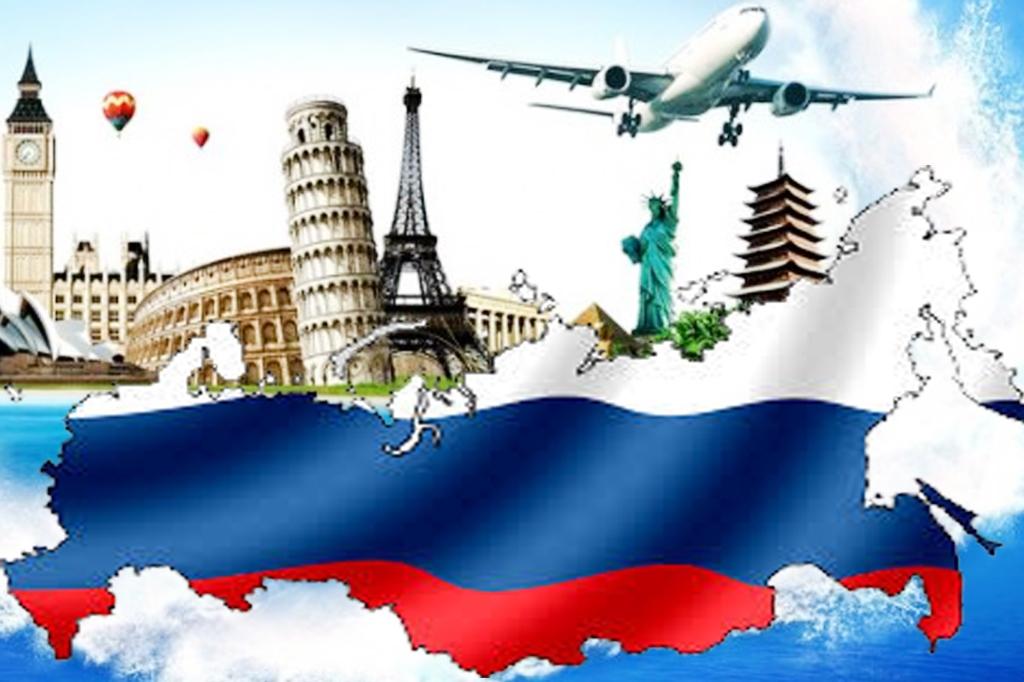Все страны мира в гостях у России.jpg