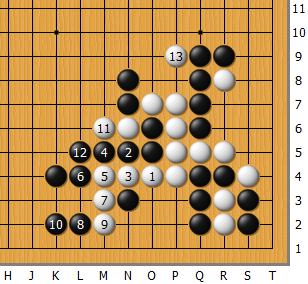 Honinbou69-4-24.png