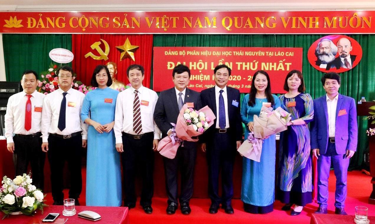 """Đại hội Đảng bộ Phân hiệu Đại học Thái Nguyên tại Lào Cai """"Đoàn kết – Kỷ cương – Phát triển"""""""