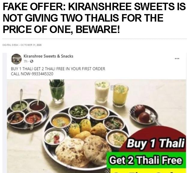 KiranshreeNL.png