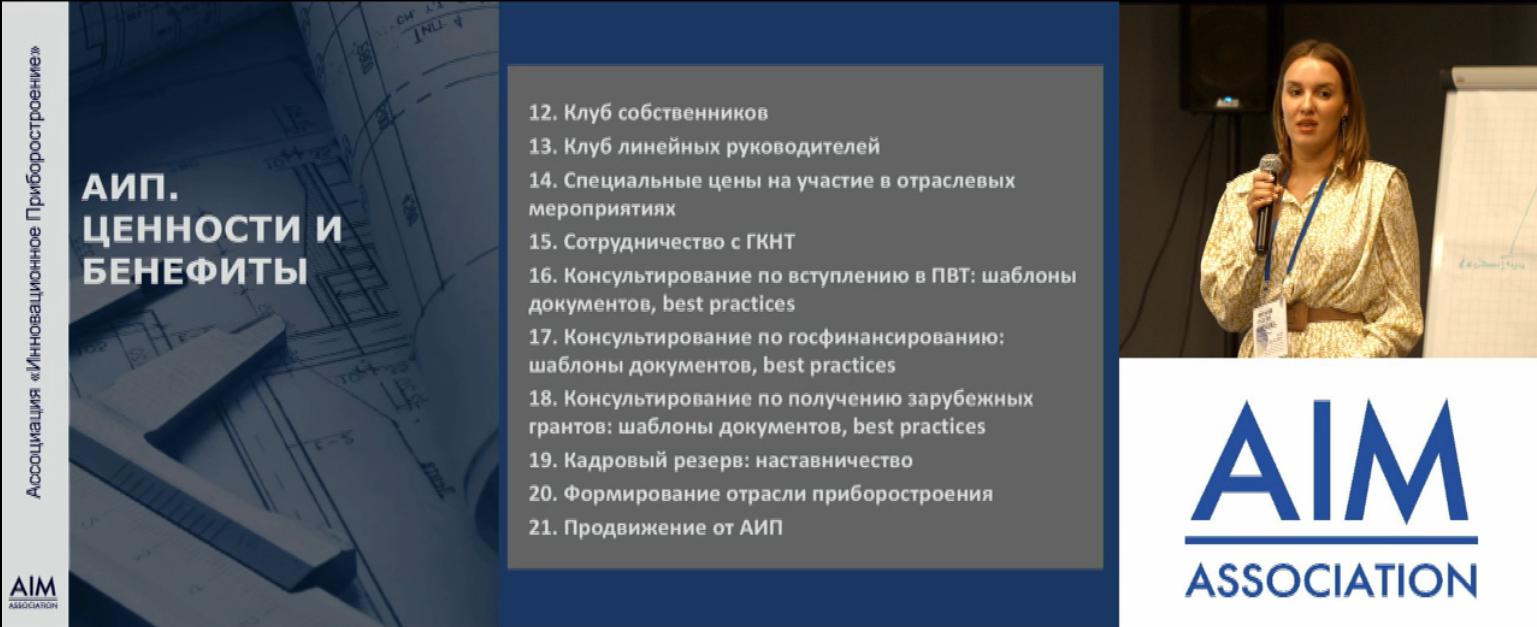 D:\Ассоциация\Стратегическая сессия март 2021\Новости после\5.png