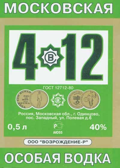 http://labelworld.ru/Archive/LW/2008/9/6/Ris_13.jpg
