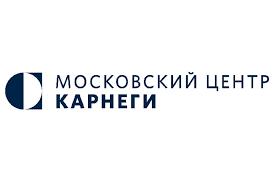 Какое место займет Россия во внешней политике Байдена