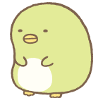pengin