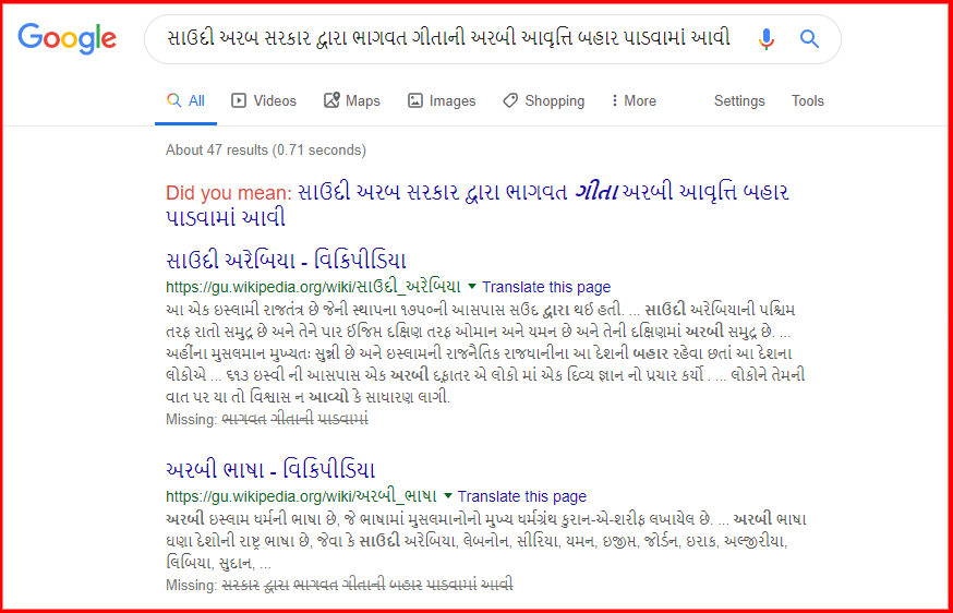 screenshot-www.google.com-2019.07.11-12-31-45.png