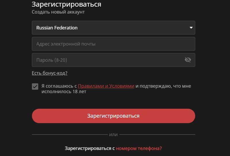 Регистрация в GGPokerOK